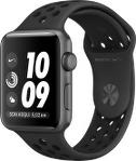 Apple Watch Nike Series 2 (42 mm)